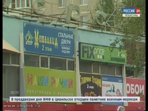 Власти Чебоксар провели ревизию городских баннеров