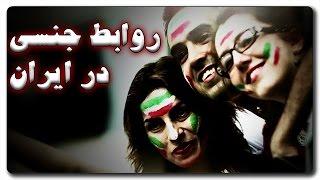 مستند جنجالی خیال پرست از پشت پرده مافیای جنسی در ایران ❖ بدون سانسور
