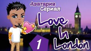 "Аватария. Сериал ""Love In London"" - 1 серия"