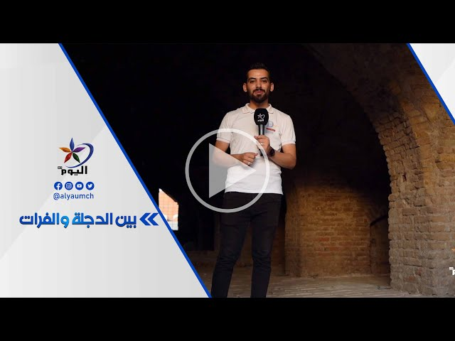 خان المحمودية في بغداد تاريخ شاهد على تراث المنطقة