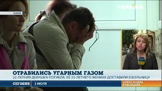 Туристка из Беларуси отравилась угарным газом в Украине