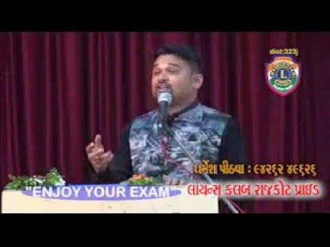 Exam Tips By Dharmesh pithva-2016 at lions club