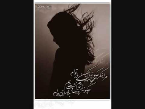 Farshid Secret Tof Be Ein Rabeteh Sad music (Bax 061 Ahwaz).wmv