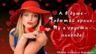 Самое лучшее поздравление с Днём Святого Валентина!