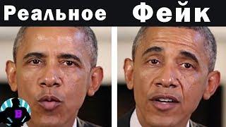 DeepFake-НОВАЯ ИНТЕРНЕТ УГРОЗА