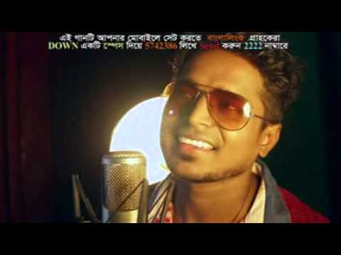 jane-jigar-bangla-music-video-2015-maa-telecom-mpeg4