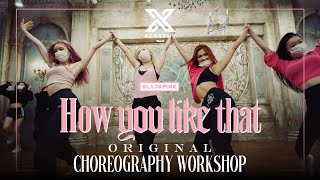 "Download Original Choreography BLACKPINK ""How you like that""/ RYEON, RARMG of CRAZY"
