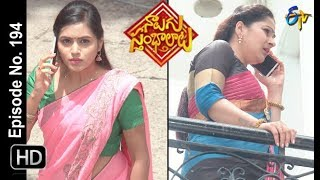 Naalugu Sthambalata| 10th September 2019 | Full Episode No 194 | ETV Telugu