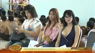 รวมสีสันเกณฑ์ทหารคึกคักทั่วไทย สาวประเภทสองก็มี หลวงพี่ก็มา!