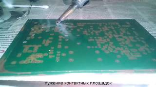 �������� ����� � �������� �������� 2016 (Printed circuit board)