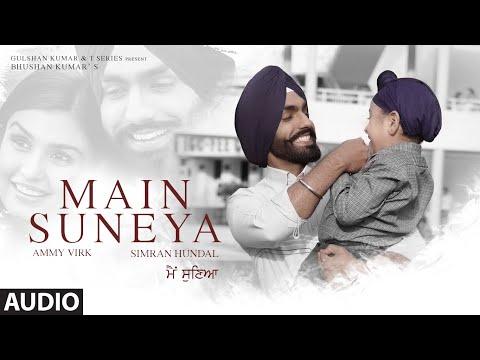 Ammy Virk: Main Suneya (AUDIO) | Feat. Simran Hundal, Rohaan |SunnyV, Raj |Navjit B | Bhushan Kumar