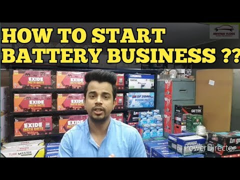बैटरी व्यवसाय कैसे शुरू करें | How To Start Battery Business - Things You Need In Battery Business