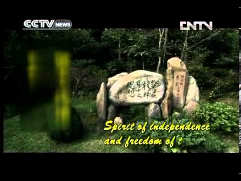 journeysintime Journeys in Time 05/11/2013 LUSHAN,SACRED MOUNTAIN PART 5