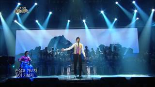[HIT] 홍경민&송소희(해금: 김유나) - 홀로 아리랑 불후의 명곡2.20140301