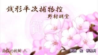 朗読カフェSTUDIOメンバーによる文学作品の朗読をお楽しみ下さい 萩柚月...