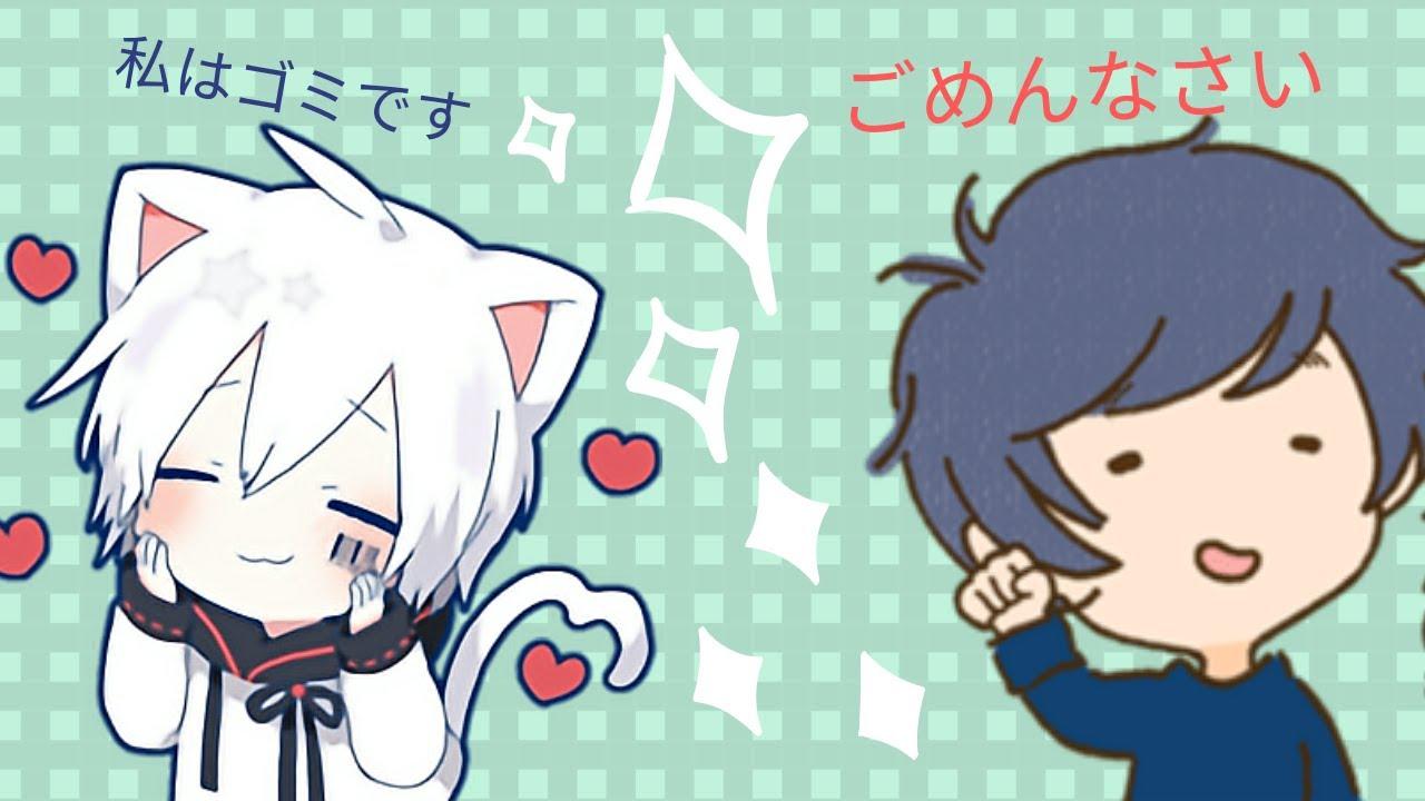 ★ cute and funny soramafu moments ★