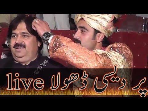 Dhola Pardesi Singer Zeeshan Khan Rokhri Saraiki song HD 2017 LIve Shafa ullah  Dance