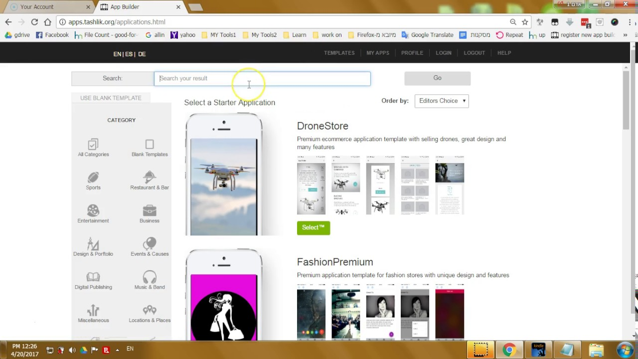 Seattle clouds app builder - How to find ringtone template ... on community builder, word builder, sentence builder, home builder, car builder,