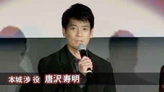 映画「イン・ザ・ヒーロー」 主演 本城渉 役 2014年9月6日(土)より全国...