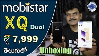 Mobiistar Xq Dual Unboxing & Initial Impressions Ll In Telugu Ll
