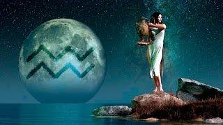 видео Подходит ли Овен Водолею: астрологический прогноз.