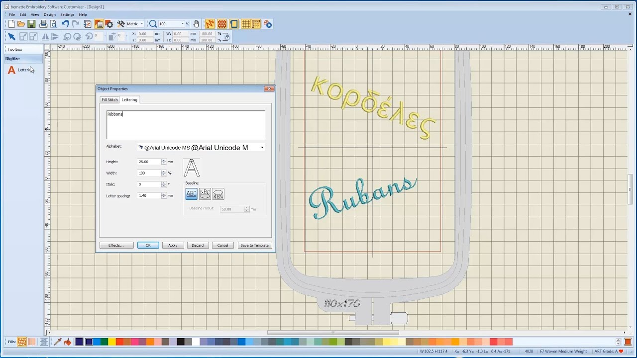 Bernette Embroidery Software Customizer Working With Letters Youtube Alphanet Experiment 4 Parallel Circuit