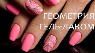 Неоновый летний дизайн + Обзор гель лаков Bagheera Nail(, 2016-07-13T11:48:23.000Z)