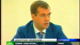 Медведев о библиотеках и электронных книгах