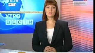 Смотреть видео Новости. Местное время. Санкт-Петербург онлайн