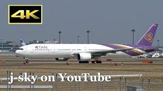 [4K] 2017 Spring - Thai Airways International Boeing 777-3D7 [HS-TKC] at Narita Airport / 成田国際空港