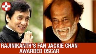 Rajinikanth's fan Jackie Chan awarded Oscar | Latest Tamil Cinema News | PluzMedia