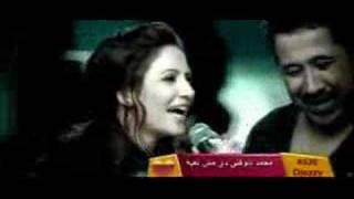 Diana Haddad & Cheb Khaled - Mas & Louly