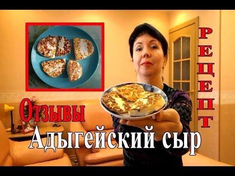 Сыр здоровье калорийность на 100 грамм
