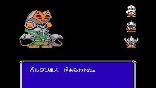 【FC】ウルトラマン倶楽部2 ラストバトル~エンディング