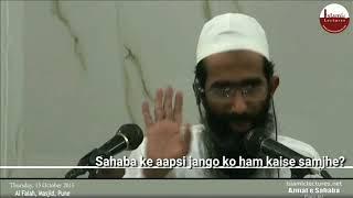 Video Reply to Ali Mirza || Sahaba ke Aapsi Ikhtelaf aur Jangon Ko Hum kaisa Samje..?? Sh. Abu Zaid Zameer download MP3, 3GP, MP4, WEBM, AVI, FLV Agustus 2018