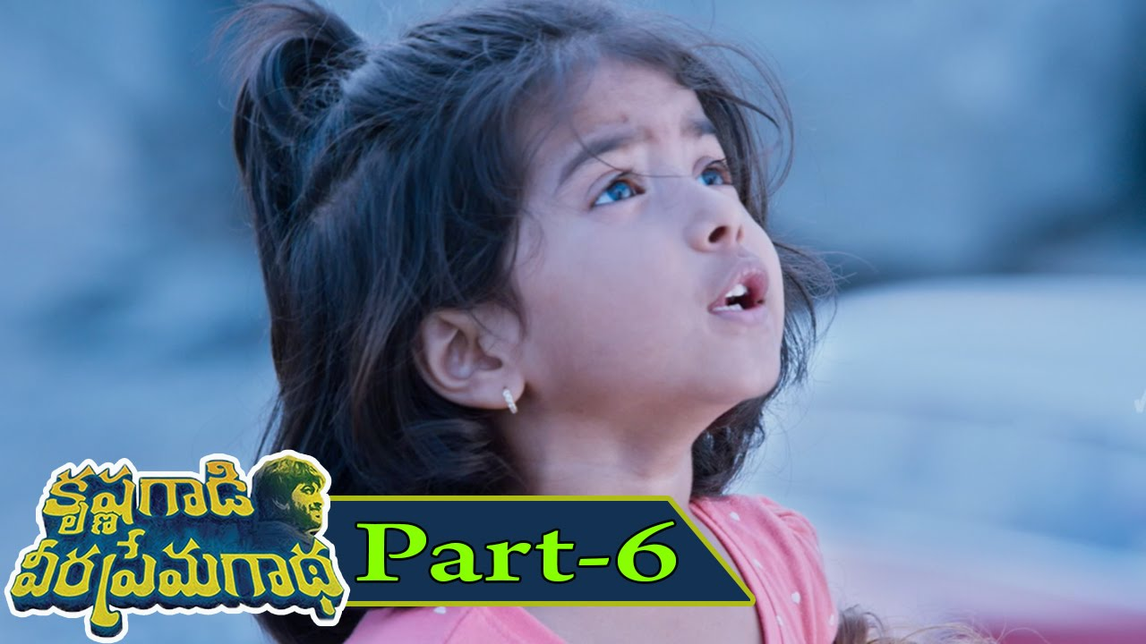 Download Krishna Gaadi Veera Prema Gaadha Full Movie Part 6    Nani, Mehreen Pirzada, Hanu Raghavapudi