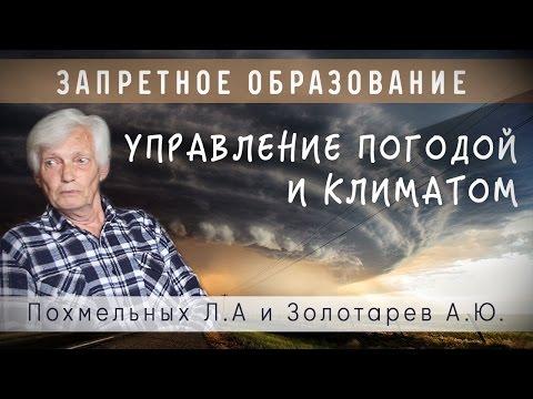 Погода в Новосибирске на 7-10 дней. Новосибирск прогноз