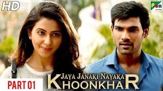 Jaya Janaki Nayaka KHOONKHAR | Hindi Dubbed Movie | Part 01 | Bellamkonda Sreenivas, Rakul Preet
