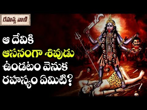Interesting Facts About Goddess Lalitha Tripurasundari - Rahasyavaani