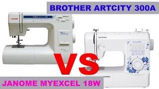 швейная машина, оверлок Brother ArtCity 300A обзор
