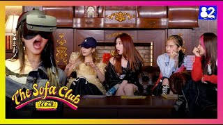 (CC) This is What ITZY Thinks About Their New Album! 🤭 | The Sofa Club