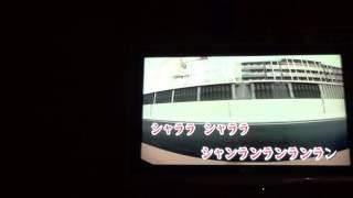 THE イナズマ戦隊 - 合言葉 ~シャララ~