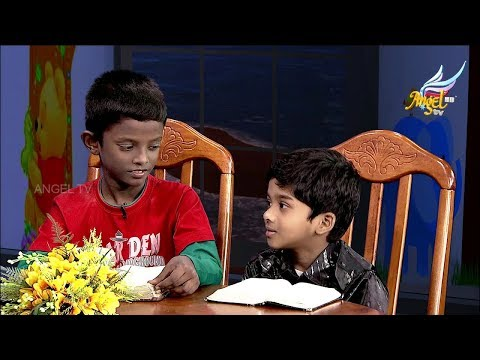 Nila Soru // நிலா சோறு | Episode 102