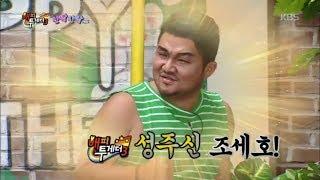 해피투게더3 Happy together Season 3 - 창조주(?) 이사배의 피조물 등판!.20180906