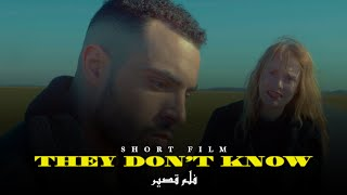 OUENZA - They don't know MUSIC VIDEO - ( Short movie فلم قصير )