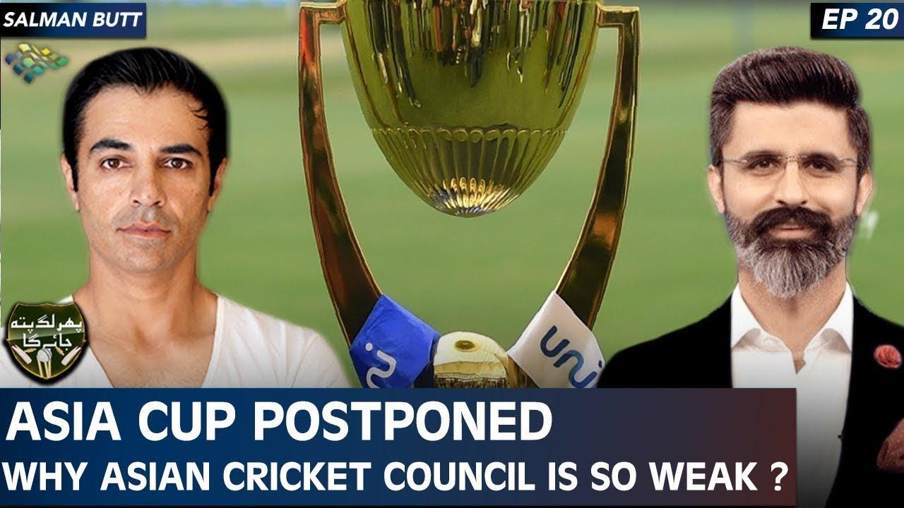 Asia Cup Postponed | Why Asian Cricket Council is So Weak ? | Phir Lag Pata Jaye Ga | Salman Butt