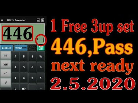Thailand Lottery 3up Pair Vip Direct Set Formula 2.5.2020