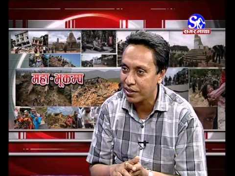 Mahabhukampa Talkshow with Santosh Shrestha