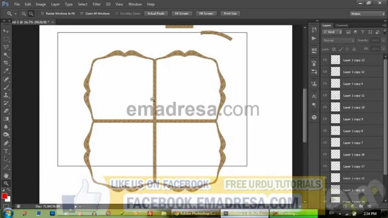 Designing Urdu Poetry 2nd Frame Photoshop Urdu Tutorials by Emadresa ...