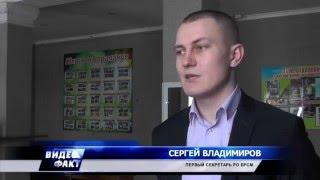 Молотковичской школе-интернату подарили спортивный инвентарь(, 2016-01-22T06:26:27.000Z)